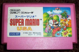 Japanese Game: Super Mario USA for Famicom